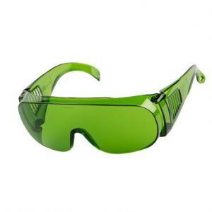 Visitor Schutzbrille